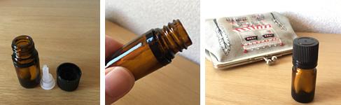 携帯用香りボトル